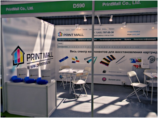 Выставка RemaxAsia Expo 2013 (17-19 октября 2013, Китай), стенд PrintMall