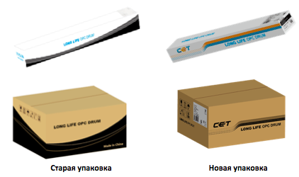 20-new-package-opc-drum.png