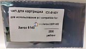 Чип ICX-6140Y (106R01483) Xerox Phaser 6140 (2K) Yellow