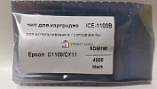 Чип ICE-1100B (S050190) Epson C1100, CX11 (4K) Black