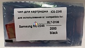 Чип ICS-2245 (MLT-D106) Samsung ML-2245 (2K)